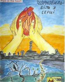 Малюнок про Чорнобиль