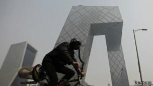 北京中央电视台