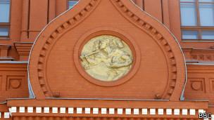 Здание бывшего музея Ленина в Москве