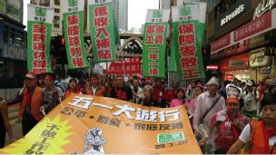 香港五一游行队伍通过铜锣湾闹市(BBC中文网图片1/5/2013)