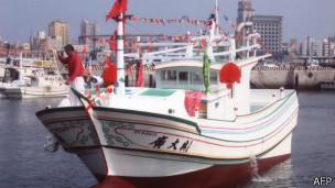 """台湾""""广大兴28号""""渔船"""