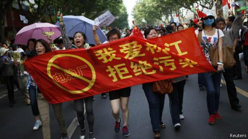 松江民众抗议