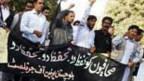 بلوچستان صحافیوں کا مظاہرہ