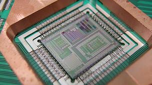 Computadora con efectos cuánticos