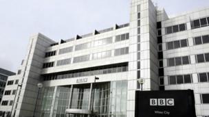 BBC旧址