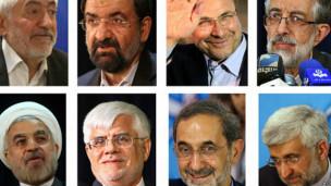 İran Cumhurbaşkanlığı seçimi adayları