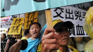 台湾渔民遭菲律宾公务船射杀事件引发台湾社会仇菲情绪