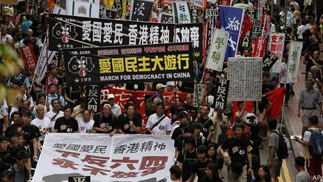 """支联会""""平反六四""""游行(26/5/2013)"""