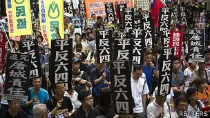 香港支联会上周日组织了平反六四大游行。