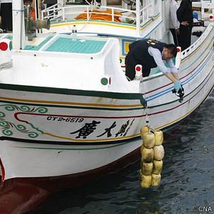 台湾「广大兴28号」渔船