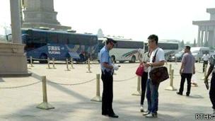北京天安门广场(3/6/2013)