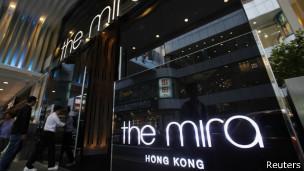 Hotel onde Snowden está em Hong Kong | Foto: Reuters