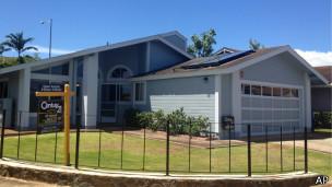 Casa onde Snowden morava no Havaí | Foto: AP