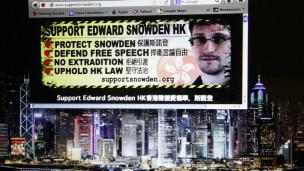 香港支持斯诺登网站