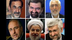 Candidatos presidenciais  Foto BBC