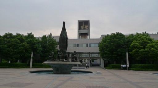 韓國浦項科技大學