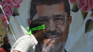 Presiden Mohammed Morsi