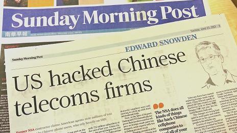 香港《星期日南华早报》报道斯诺登披露美国黑客活动内容(BBC中文网图片23/6/2013)
