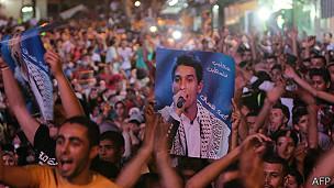 Festejos en Gaza