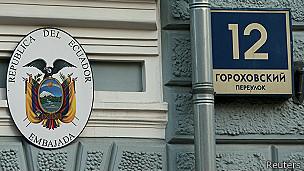 Embajada de Ecuador en Moscú