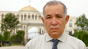 عثمان اف