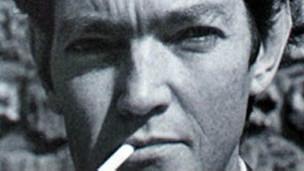 Julio Cortázar. Archivo