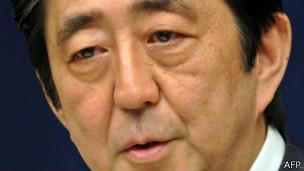 日本首相安倍晉三(26/06/2013)