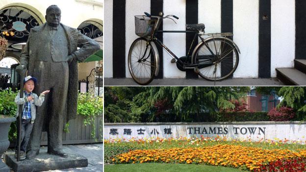 Thames Town ở Trung Quốc