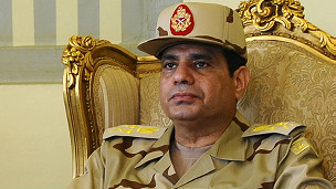 بيان القيادة العامة للقوات المسلحة