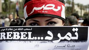 Manifestantes contra Morsi