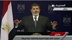 Presiden Morsi