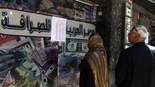 Problemas económicas en Egipto