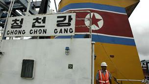 El barco de bandera norcoreana Chong Chon Gang