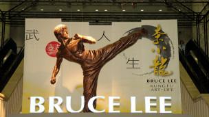 Exposición de Bruce Lee