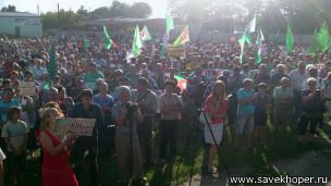 Экоактивисты продолжают воевать с УГМК в Воронежской области.  Они вышли на очередной митинг, потребовав отставки...