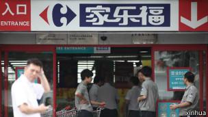 北京一家家乐福超市