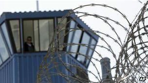 Prisión Pelican Bay