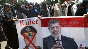 تظاهرات طرفداران مرسی