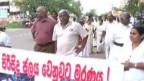 Negombo protest