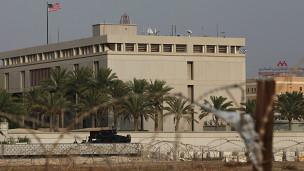 Tòa đại sứ Mỹ ở Bahrain