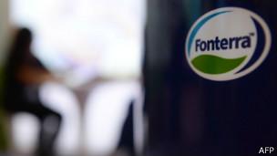 Logo Fonterra