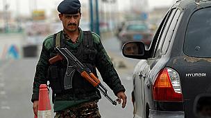 An ninh tại Yemen