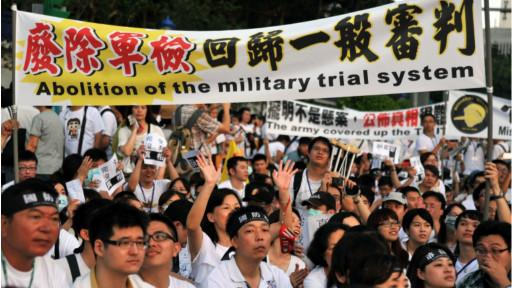 台湾民众抗议废除军检