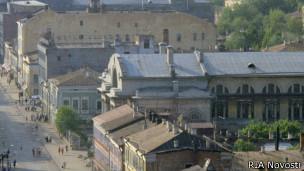 Казанский банк
