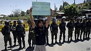 Protesta en Saná