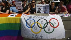 同性恋团体抗议俄国新法规