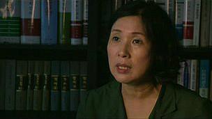 Bae Keum-ja