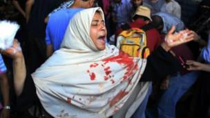 मिस्र हिंसा