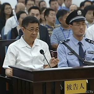 薄熙來在法庭上陳詞(中國中央電視台23/8/2013)