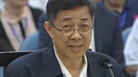 薄熙来于庭审期间发言(中国中央电视台截屏24/8/2013)